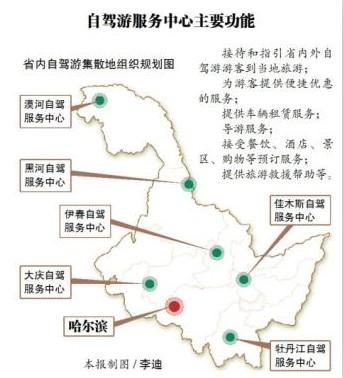 嘉荫县乡镇地图